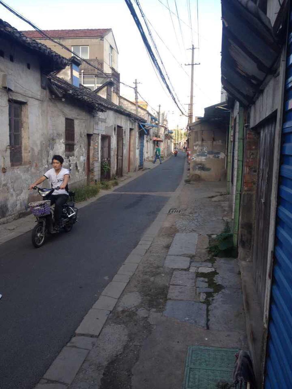 qingguoxiang